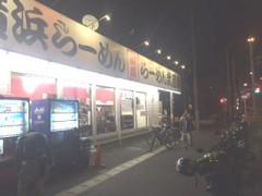 横浜家系ラーメン 武蔵屋