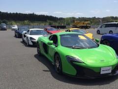 午後の貸切走行会は高級外車達で凄かったですね