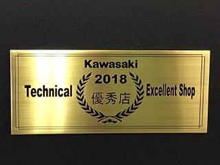 Kawasaki 2018 優秀店